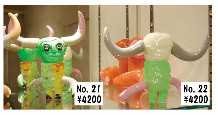 「Kaiju For Grody Ups」怪獣カスタムソフビ展!_f0010033_1837522.jpg
