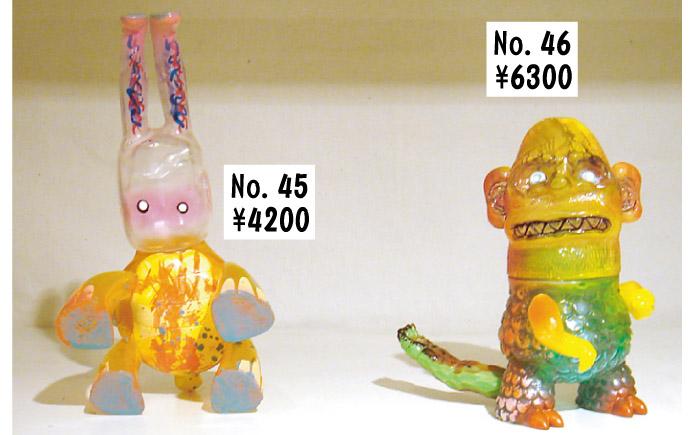 「Kaiju For Grody Ups」怪獣カスタムソフビ展!_f0010033_18375238.jpg