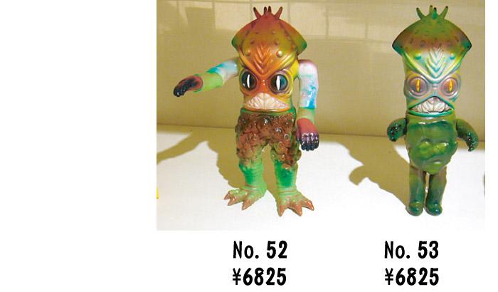 「Kaiju For Grody Ups」怪獣カスタムソフビ展!_f0010033_18381033.jpg