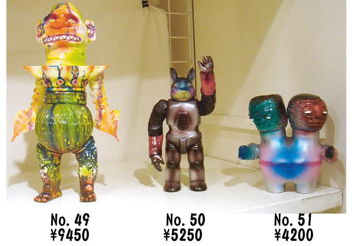 「Kaiju For Grody Ups」怪獣カスタムソフビ展!_f0010033_1838313.jpg