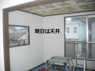 f0031037_20104292.jpg