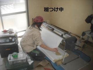 f0031037_201073.jpg