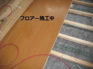 f0031037_208491.jpg