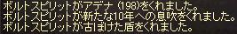 e0020239_2031953.jpg