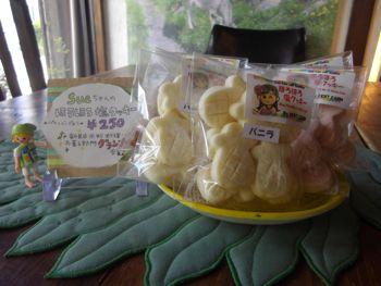 Sueちゃんの「ほろほろ塩クッキー」_e0153039_8241326.jpg