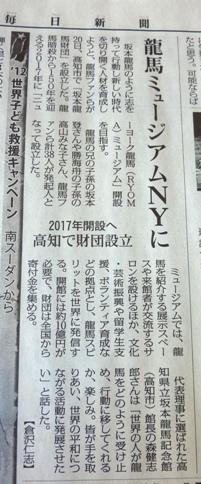 坂本龍馬財団シンポジューム@高知 _f0088456_16585.jpg