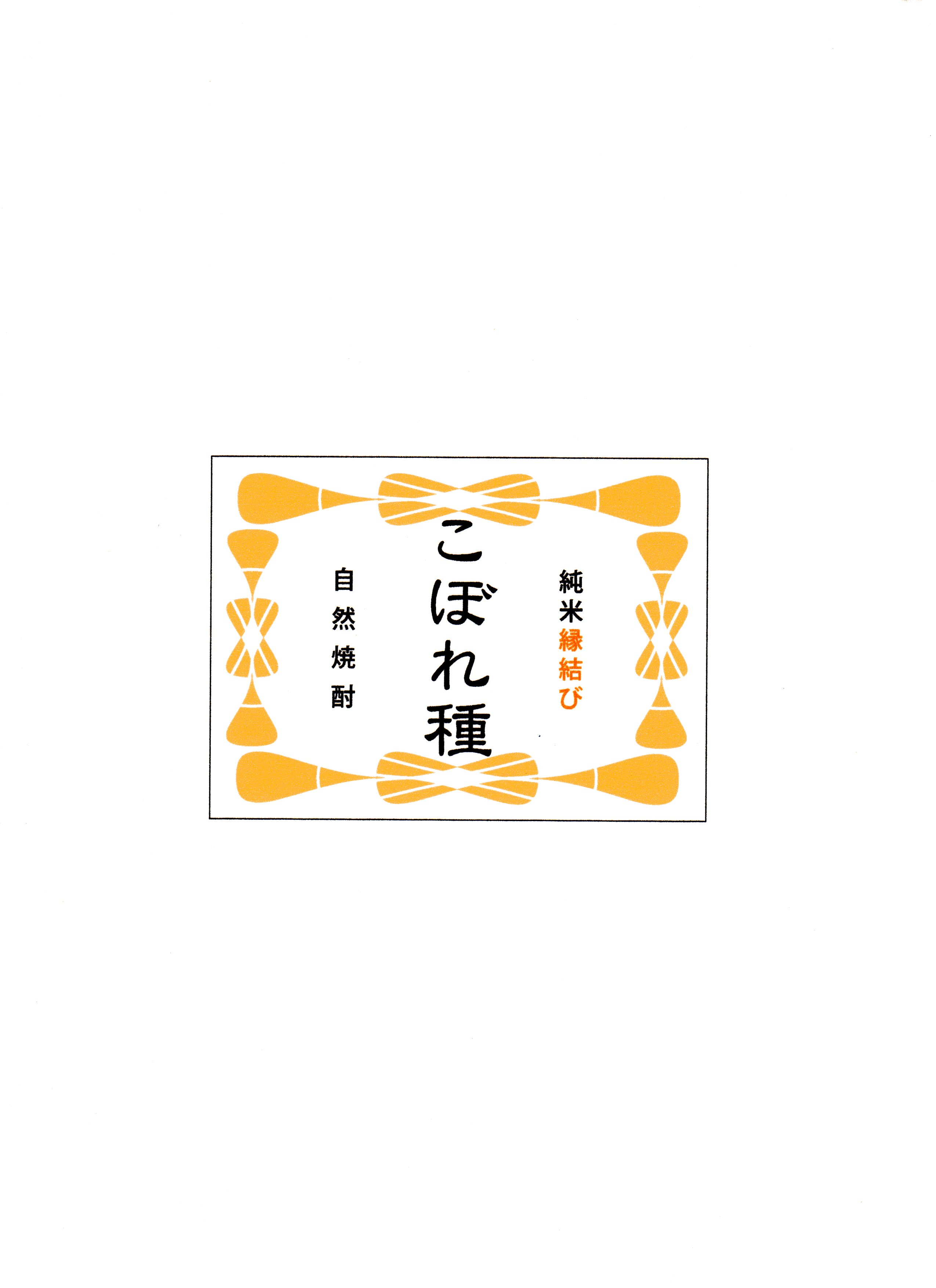 c0016363_813618.jpg