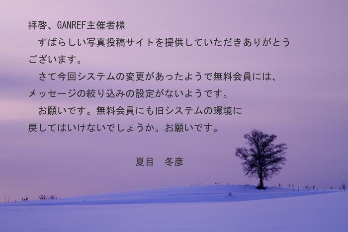 c0241473_2118058.jpg