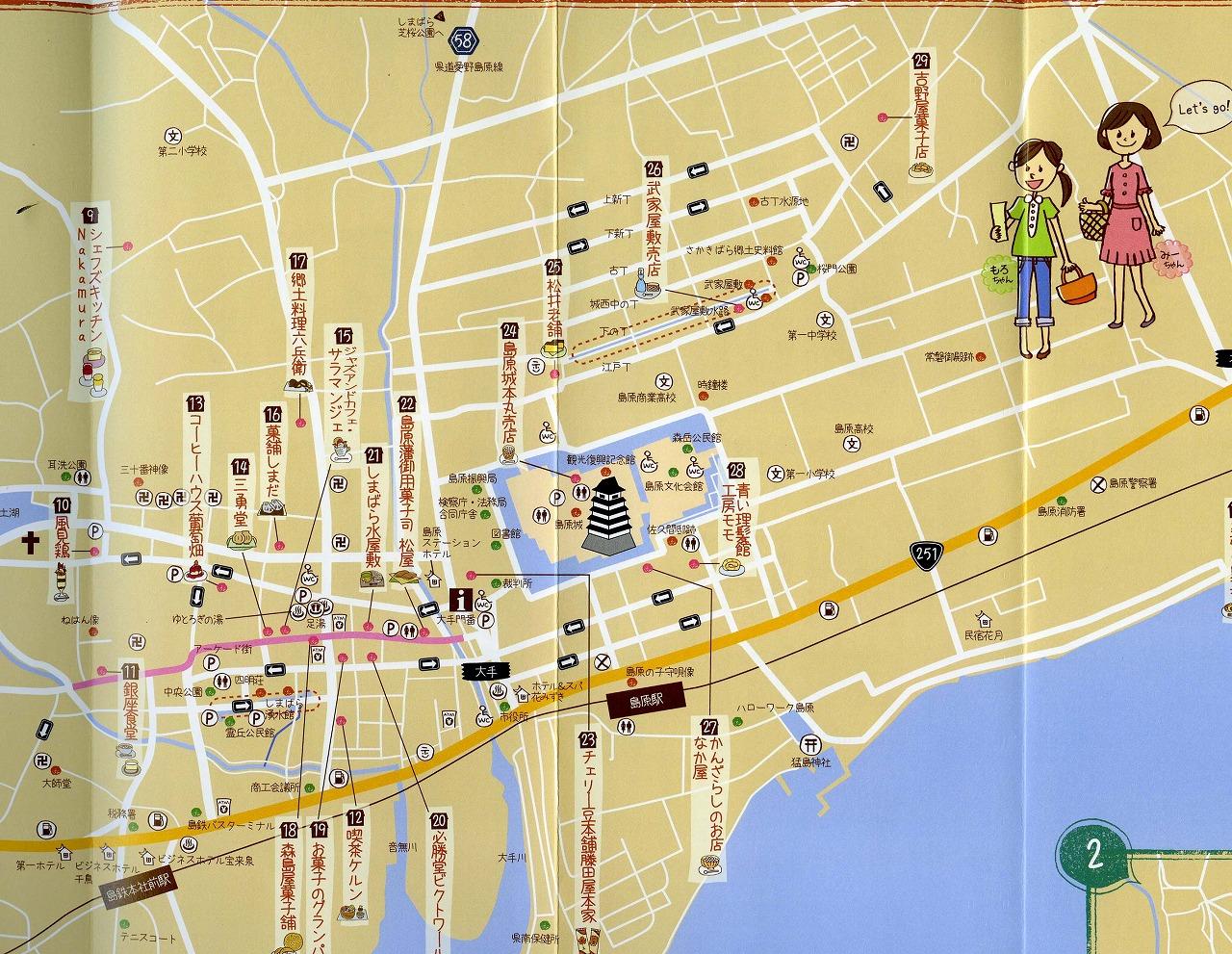 これはなかなかかわいいマップだ。_c0052876_0192546.jpg