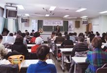 茨城県生活学校連絡会【活動報告】_a0226881_13523066.jpg