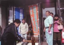 茨城県生活学校連絡会【活動報告】_a0226881_13523819.jpg