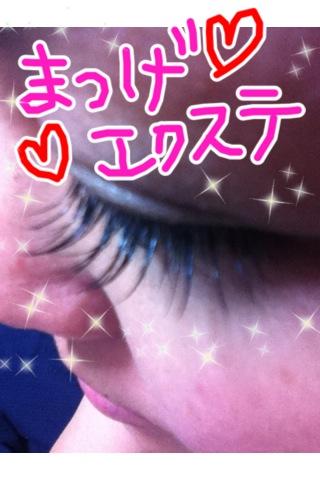 おやすみなさいっ☆_d0162684_245460.jpg