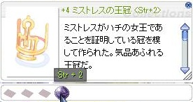 f0024889_524474.jpg