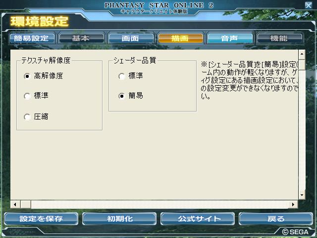 a0057500_18294098.jpg