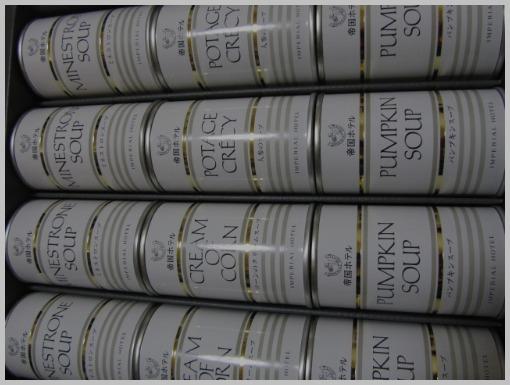 帝国ホテルスープ缶セット_a0100706_23575529.jpg