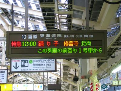 熱川温泉(23日~24日)_a0036808_115963.jpg