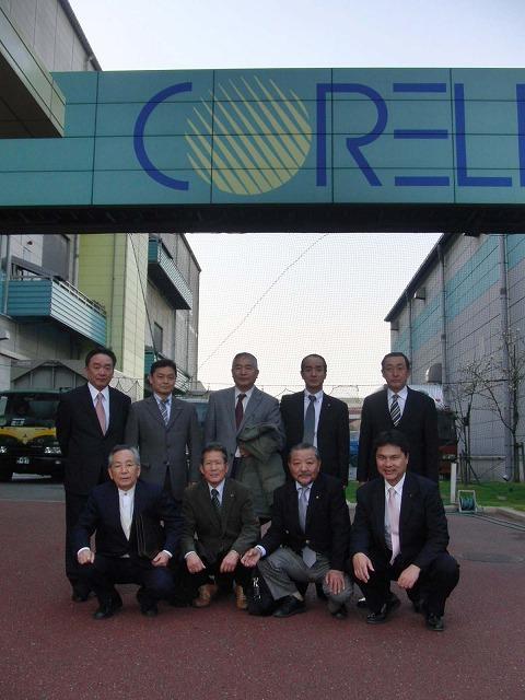 川崎ゼロ・エミッション工業団地と富士市の産業政策_f0141310_8205295.jpg