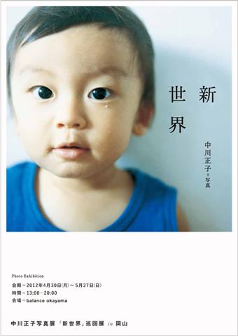 b0044713_23574693.jpg