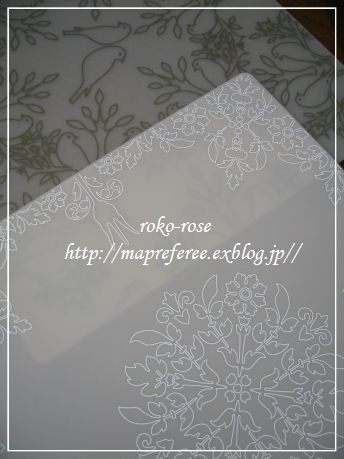 e0183730_13374862.jpg
