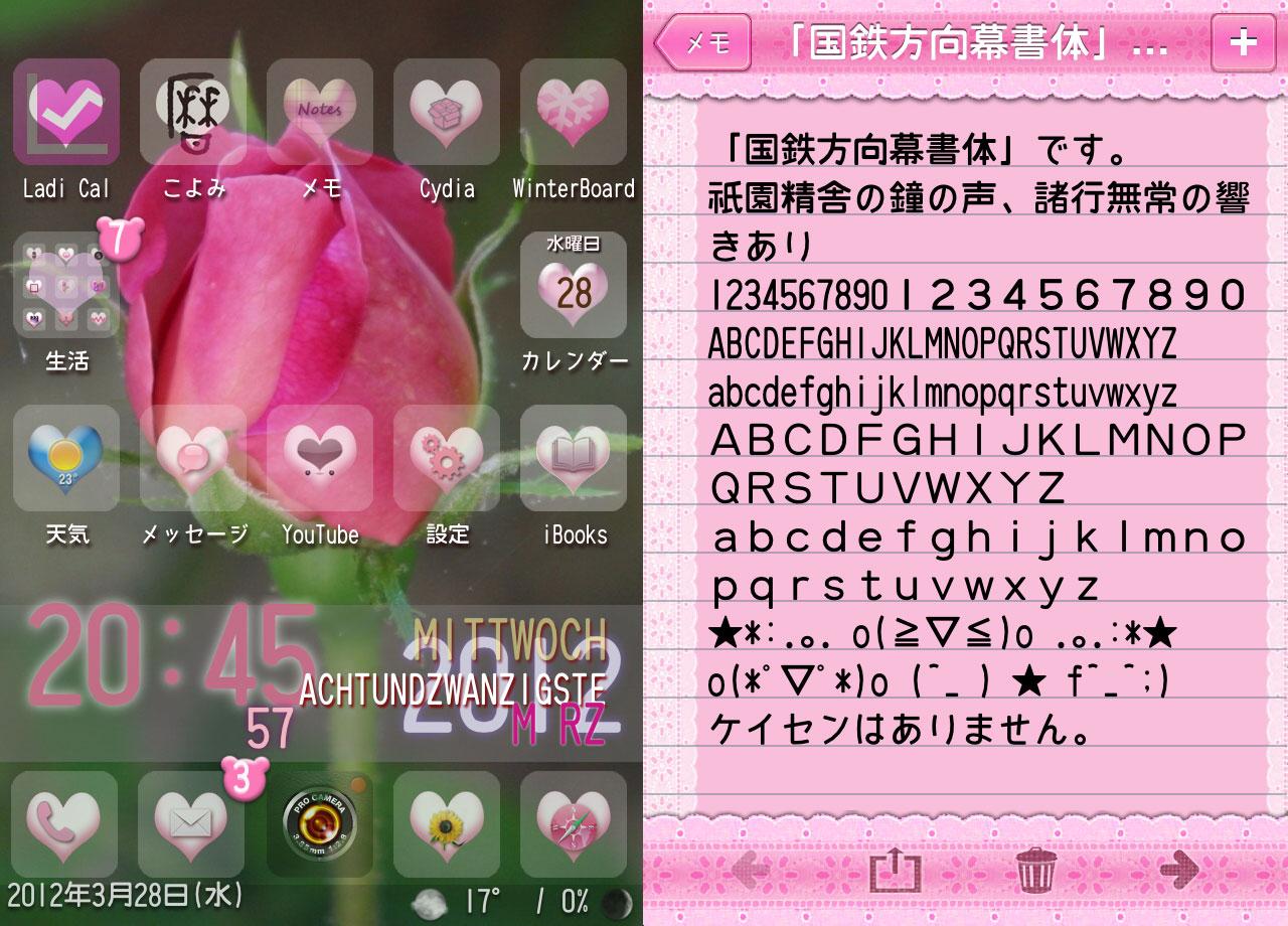 d0204132_0211097.jpg