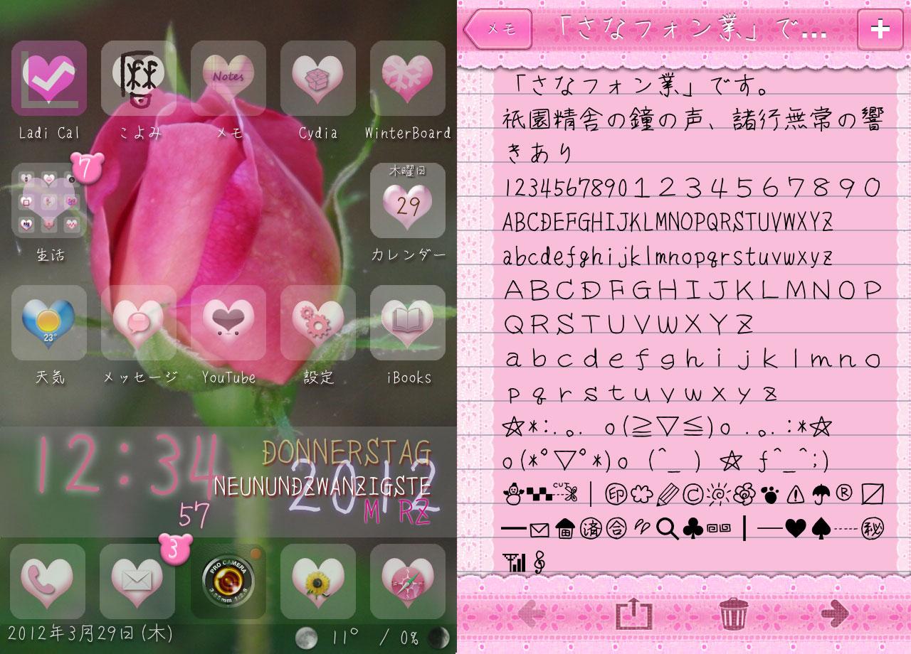 d0204132_0224858.jpg