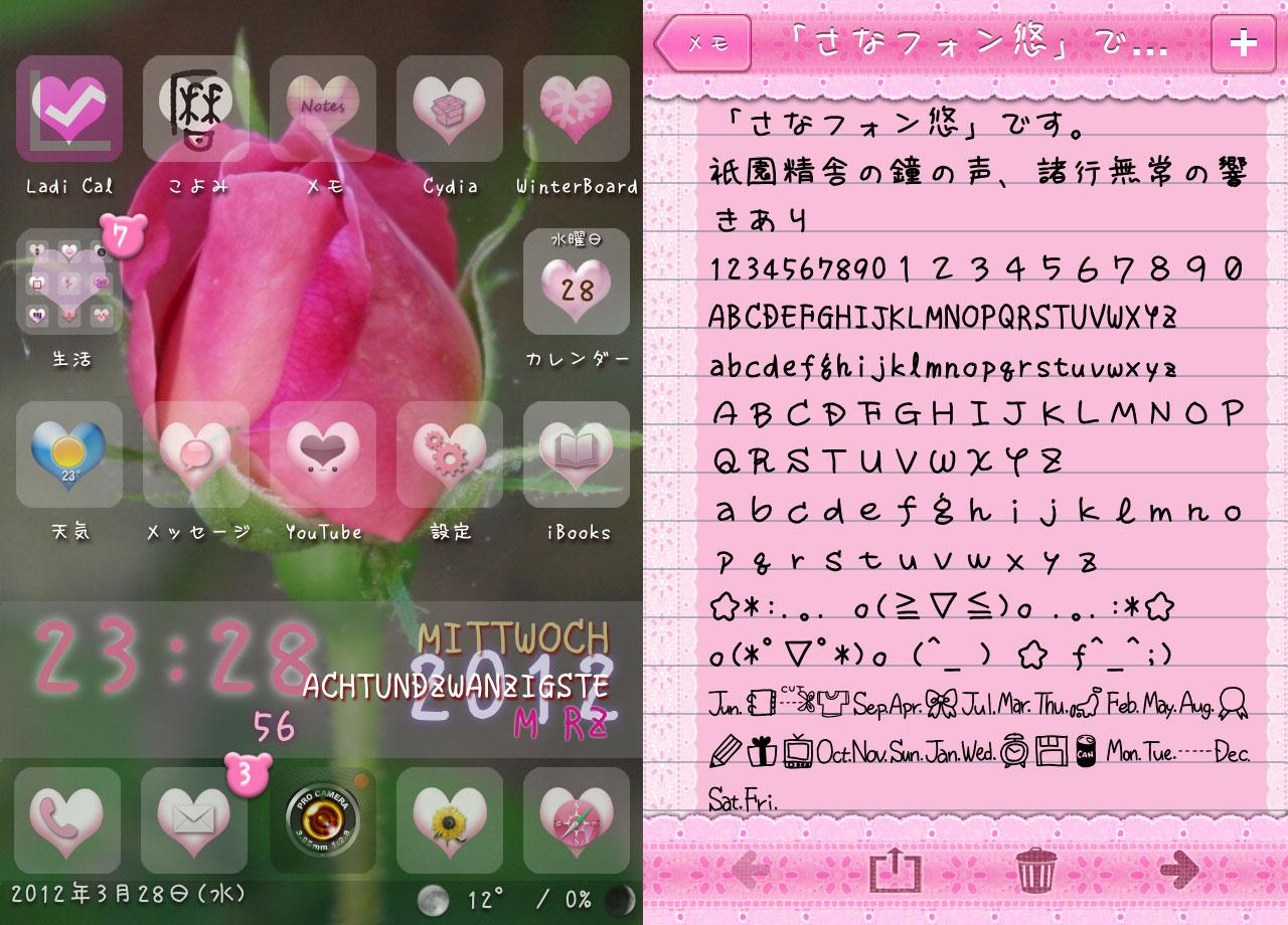 d0204132_024334.jpg