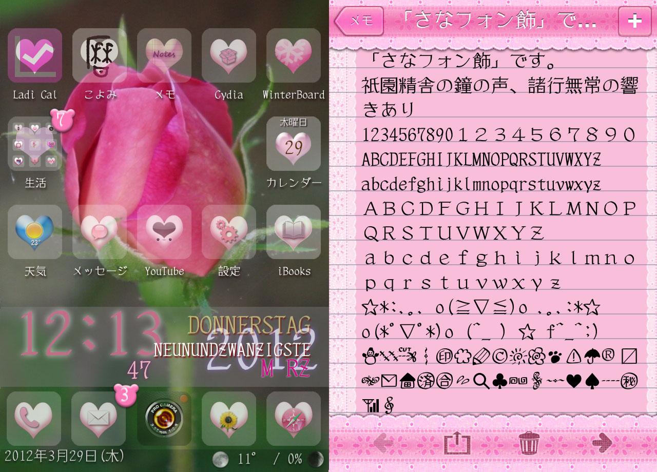 d0204132_0254319.jpg
