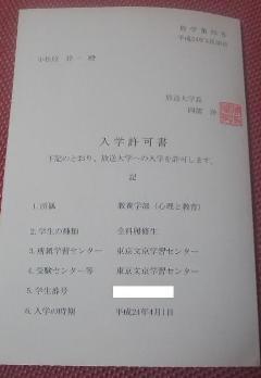 b0047333_1331141.jpg