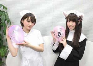 ラジオ新番組『ナス☆シスのドキドキ!ミッドナイトエンジェル』情報_e0025035_0171216.jpg