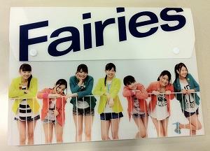 Fairies(フェアリーズ) 3rdシングルオリコンデイリー3位獲得!_e0025035_10102133.jpg