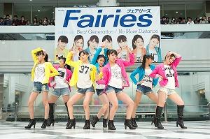 Fairies(フェアリーズ) 3rdシングルオリコンデイリー3位獲得!_e0025035_1092226.jpg
