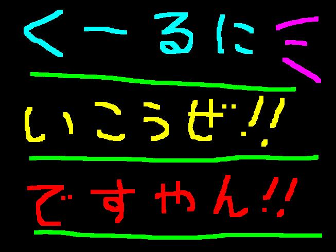 f0056935_18434023.jpg