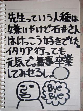 f0234936_0415051.jpg