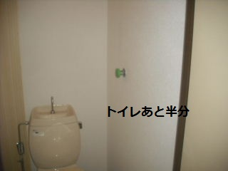 f0031037_212816.jpg