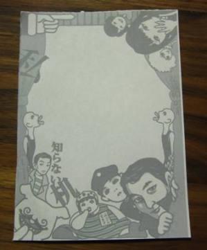 寺山修司記念館パンフレット&クイズラリーできました。_f0228652_21593792.jpg