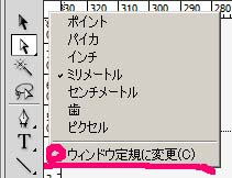 b0048466_87335.jpg