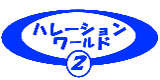 e0069867_157309.jpg