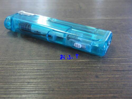 f0189870_1522753.jpg