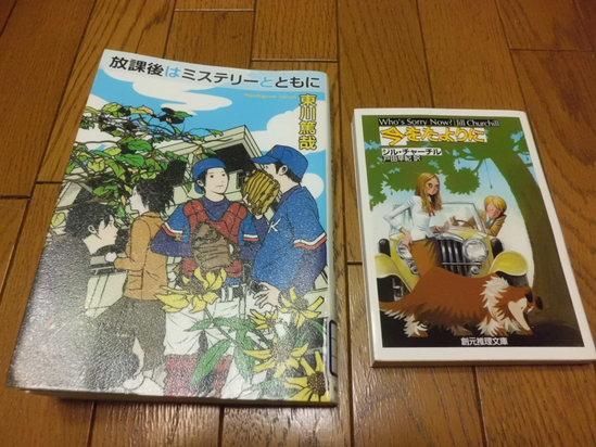 年度末の3冊_a0025572_2358579.jpg