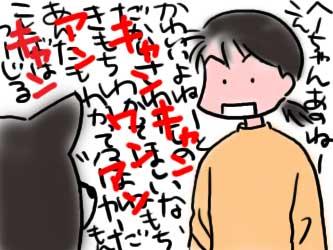 犬道!! シバツレ流8_b0057675_21292789.jpg