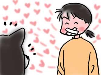犬道!! シバツレ流8_b0057675_21293091.jpg