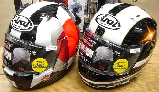 ウサビッチなど、最近入荷のヘルメット♪_b0163075_82864.jpg