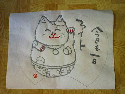 にゃんこシリーズ_a0108476_19291365.jpg