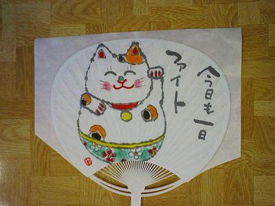 にゃんこシリーズ_a0108476_19381368.jpg