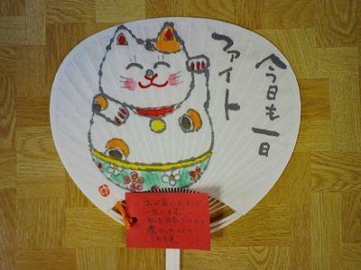 にゃんこシリーズ_a0108476_19465496.jpg