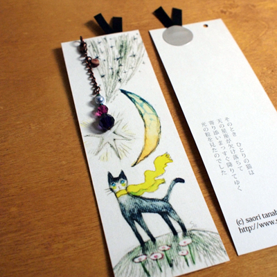 月猫シリーズ 栞とストラップ_f0023482_0331361.jpg
