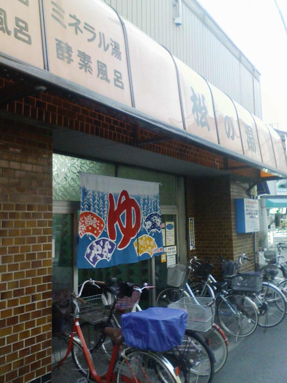 久しぶり「塚本駅前漂流」味わいの街!_c0061686_7442313.jpg