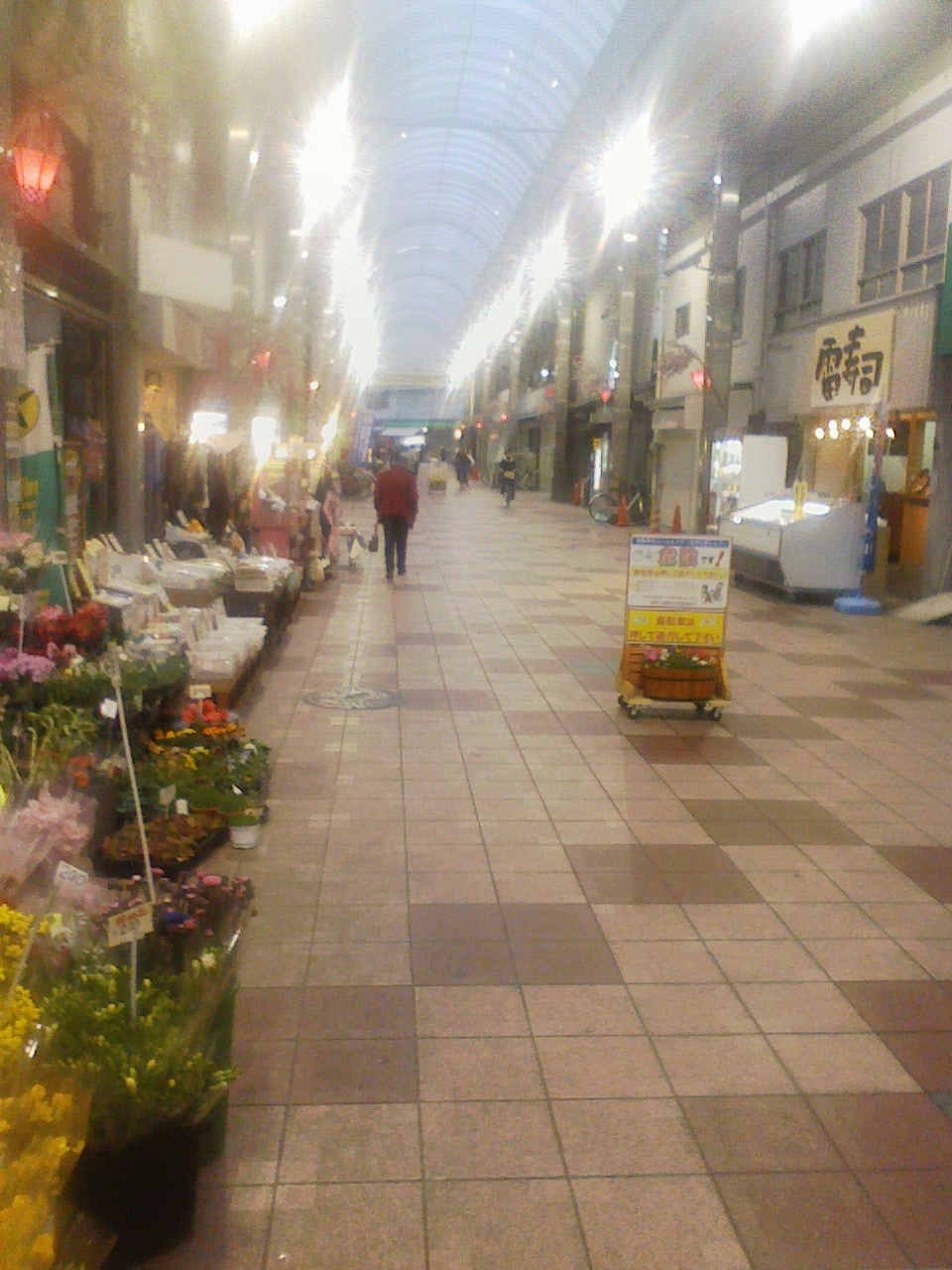久しぶり「塚本駅前漂流」味わいの街!_c0061686_7461254.jpg