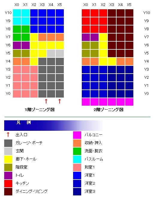 b0084587_1802347.jpg