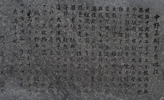 f0166694_207362.jpg